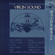 Click here for more info about 'Virgin - Virgin Sound'