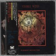 Click here for more info about 'Visible Wind - A Moment Beyond Time'