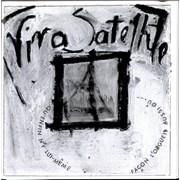 Click here for more info about 'Viva Satellite - Viva Satellite EP'