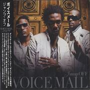 Click here for more info about 'Voicemail - Jump Off'