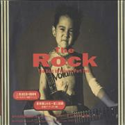 Click here for more info about 'Volume Magazine - The Rock - The Best Of Volume [Part 2]'