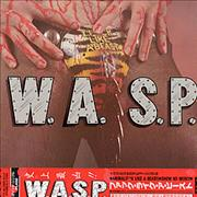 Click here for more info about 'WASP - Animal (F**k Like A Beast)'