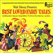 Click here for more info about 'Walt Disney - Best Loved Fairy Tales - Sealed'