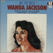 Click here for more info about 'Wanda Jackson - All The Best'