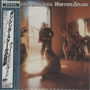 Click here for more info about 'Warren Zevon - Bad Luck Streak In Dancing School'