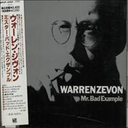 Click here for more info about 'Warren Zevon - Mr. Bad Example'