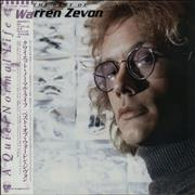 Click here for more info about 'Warren Zevon - The Best Of'