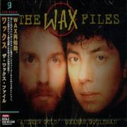 Wax The Wax Files - Sealed Japan CD album