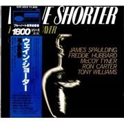 Wayne Shorter The Soothsayer Japan vinyl LP