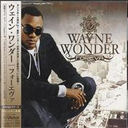 Click here for more info about 'Wayne Wonder - Foreva'