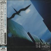 Click here for more info about 'We Shot The Moon - A Silver Lining + Obi - Sealed'