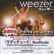 Click here for more info about 'Weezer - [If You're Wondering If I Want You To] I Want You To'