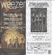Click here for more info about 'Weezer - Japan Tour 2005'