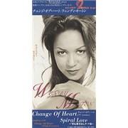 Wendy Moten Change Of Heart Japan CD single