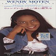 "Wendy Moten So Close To Love Japan 3"" CD single Promo"