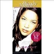 "Wendy Moten Your Love Is All I Know Japan 3"" CD single Promo"