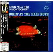 Wes Montgomery Smokin' At The Half Note Japan vinyl LP