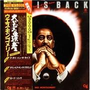 Wes Montgomery Wes Is Back - The Genius Of Jazz Guitar Japan 3-LP vinyl set