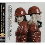 West End Girls Goes Petshopping Japan CD album Promo