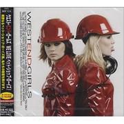 West End Girls We Love Pet Shop Boys! Japan CD album