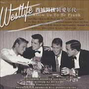 Westlife Allow Us To Be Frank Taiwan CD album