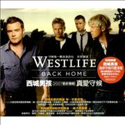 Westlife Back Home Taiwan CD album