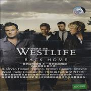 Westlife Back Home China CD album