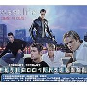 Westlife Coast To Coast Taiwan 2-CD album set