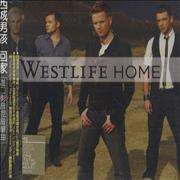 Westlife Home Taiwan CD single
