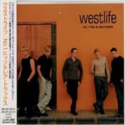 Westlife No. 1 Hits & Rare Tracks Japan CD album Promo