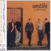 Westlife No.1 Hits & Rare Tracks Japan CD single