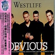 Click here for more info about 'Westlife - Obvious'