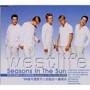 Westlife Seasons In The Sun Taiwan CD single Promo
