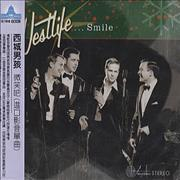Westlife Smile Taiwan CD single