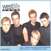 Westlife Swear It Again Taiwan CD single Promo