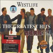 Westlife The Greatest Hits: Unbreakable Volume 1 China CD album