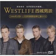 Westlife Westlife 2006/3/9~12 Taiwan DVD Promo