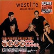 Westlife Westlife Special Edition Taiwan 2-CD album set