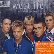 Westlife World Of Our Own + VCD sampler Korea 2-CD album set Promo