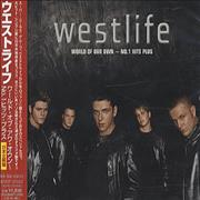 Westlife World Of Our Own - No.1 Hits Plus Japan CD album