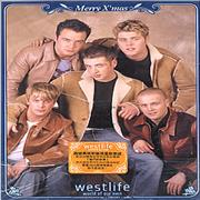 Westlife World Of Our Own Taiwan memorabilia Promo