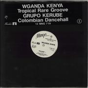 Click here for more info about 'Wganda Kenya - Shalaode'