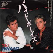 Click here for more info about 'Wham - Bad Boys - gatefold sleeve'
