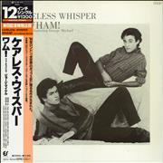 Click here for more info about 'Wham - Careless Whisper + Obi'