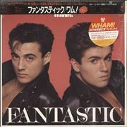 Click here for more info about 'Wham - Fantastic + Two Comic Magazines'