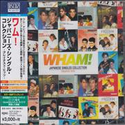 Click here for more info about 'Wham - Greatest Hits - Japanese Singles Collection - Sealed + Folder'