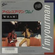Click here for more info about 'Wham - I'm Your Man + The Wham! Daily Newspaper'