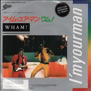 Click here for more info about 'Wham - I'm Your Man'