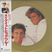 Click here for more info about 'Wham - Make It Big - Complete'
