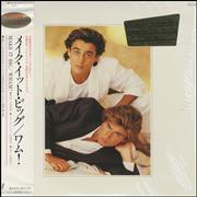 Click here for more info about 'Wham - Make It Big + Pass & Card'